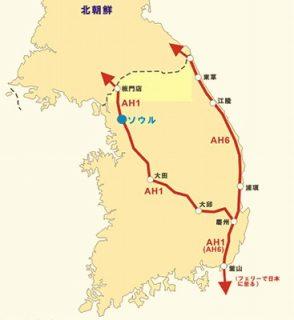 日韓トンネルの夢 №31」~ アジアハイウェイと日韓トンネル ~ | 日韓 ...